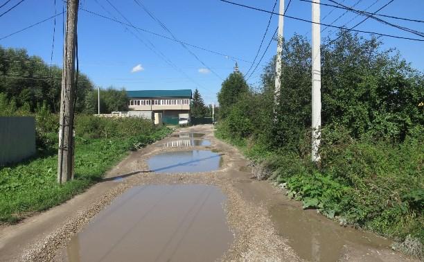 Улицу Лихвинский посёлок отремонтируют к 15 октября