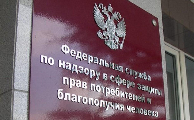 Роспотребнадзор проверил управляющие компании Тульской области