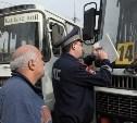 В ходе рейда ГИБДД выявила более 400 нарушений водителями маршруток
