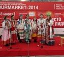 Тульскую область представили на туристской выставке «Интурмаркет»