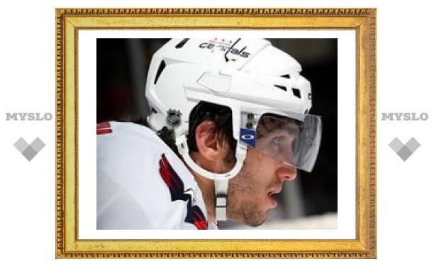 Овечкин сделал хет-трик в матче НХЛ