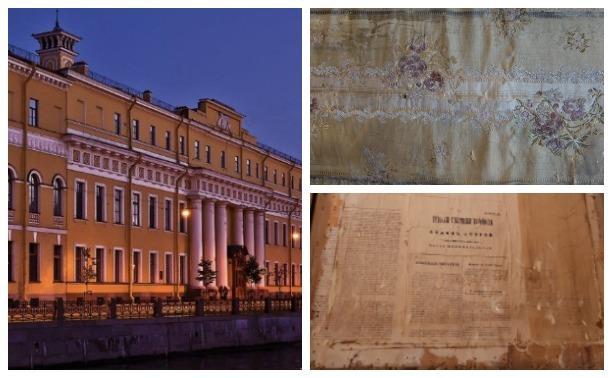 Во дворце Юсуповых на Мойке под обои клеили тульские газеты