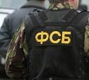 Тульские чекисты задержали организаторов незаконной миграции