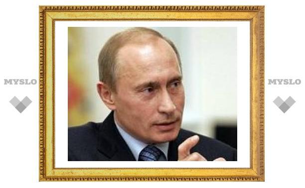 """""""Коммерсант"""" обнаружил смену антикризисной политики Путина"""