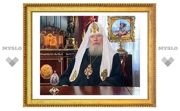 Патриархия опровергает, что Алексий II при смерти в Швейцарии