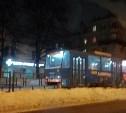 На улице Металлургов в Туле встали трамваи