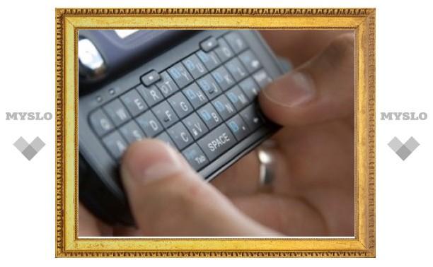 ГУВД Москвы предложило заблокировать краденые мобильники