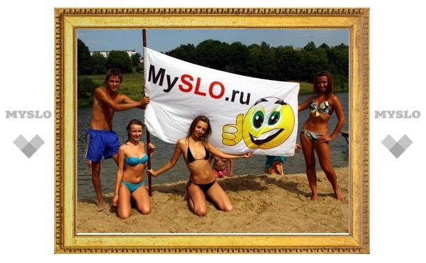 В Обидиме начался пляжный праздник