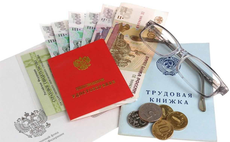 С 1 апреля в России повысятся социальные пенсии