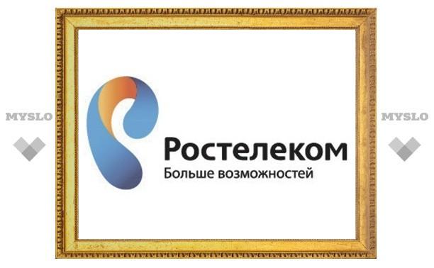 """""""Ростелеком"""" приоткрыл тайны связи!"""