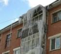 Жители Алексина жалуются на огромные сосульки на крышах