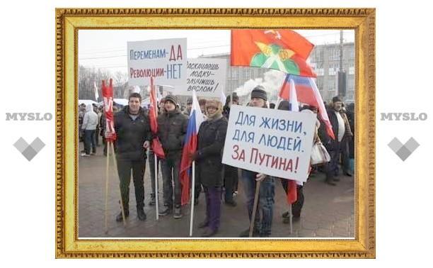 Туляки идут на митинг, посвященный победе Путина
