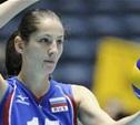 Тульский волейбольный след проявится на женском чемпионате Европы