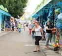 Решение о сносе торговых рядов на Фрунзе отложили до 21 июля