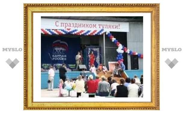 Как туляки отдохнули на День России