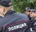 В Узловском районе цыганка выкрала из больницы своих детей