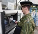 Правительство России повысило оклады военнослужащим