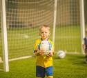 Юных туляков приглашают в футбольную секцию