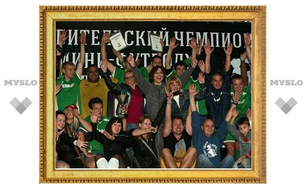 Награждение победителей чемпионата по мини-футболу на Кубок газеты «Слобода»