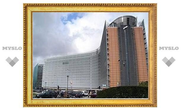 Евросоюз решил выдать Украине кредит на 500 миллионов евро