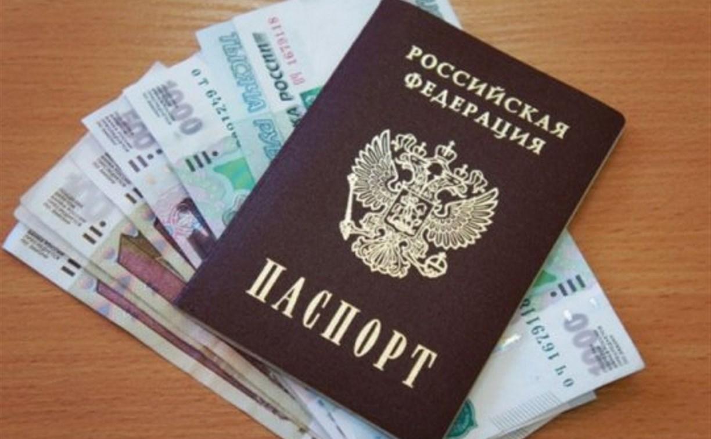 Туляк получил 8 месяцев «строгача» за попытку взять кредит по чужому паспорту