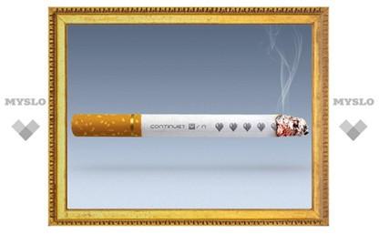 Курению нет: тульские рестораторы о запрете курения