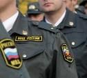 УМВД проводит конкурс на лучшую презентацию работы полицейского