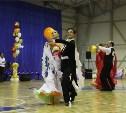 Тульские танцоры открыли сезон «Осенней сказкой»