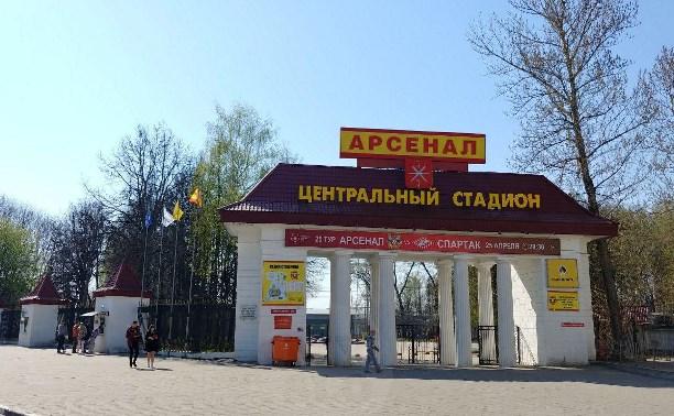 Тула готовится к матчу со «Спартаком»