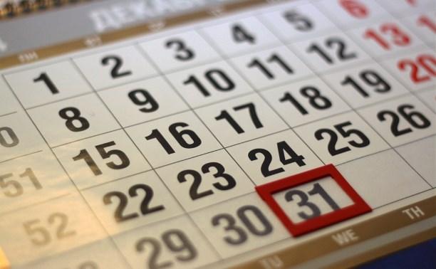 Общественная палата предлагает сделать 31 декабря официальным выходным днем