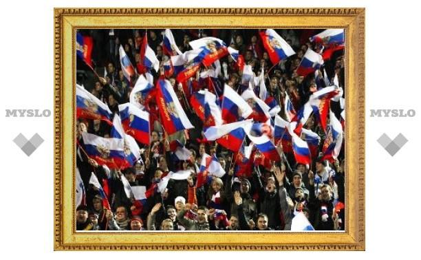 Армяне назвали шуткой слухи о проверке болельщиков на трезвость