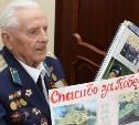 Тульский ветеран предложил Алексею Дюмину увековечить память бронепоезда №16