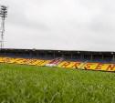 31 марта газон на стадионе «Арсенал» проверит комиссия РФПЛ