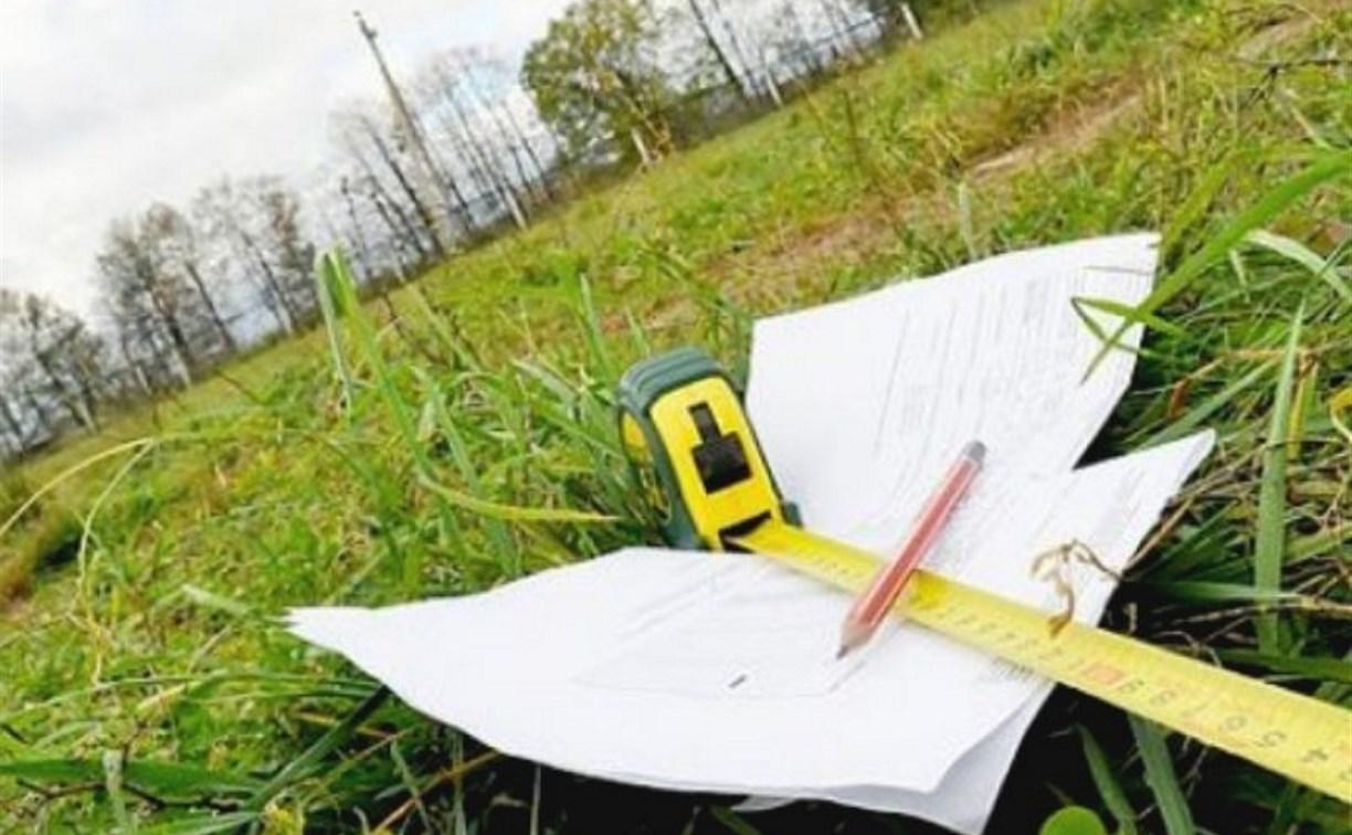 В Туле кадастровую оценку земель теперь будет проводить областное БТИ