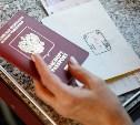 Госпошлина на загранпоспорт может увеличиться на треть
