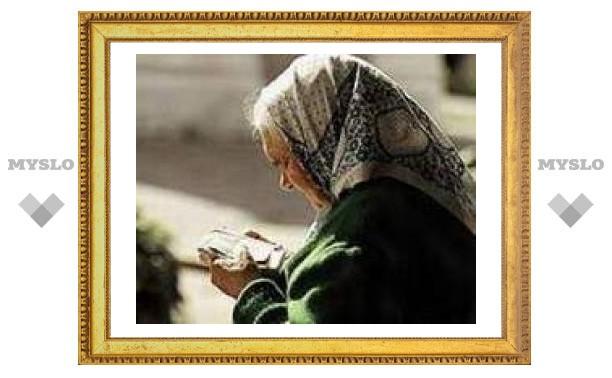 Тульским пенсионерам повысят пенсию