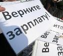 Киреевское предприятие не выплатило работникам более 1,5 млн рублей