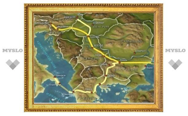 """К """"Южному потоку"""" подключат Албанию"""