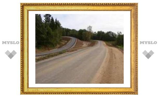 Под Тулой построят новую дорогу