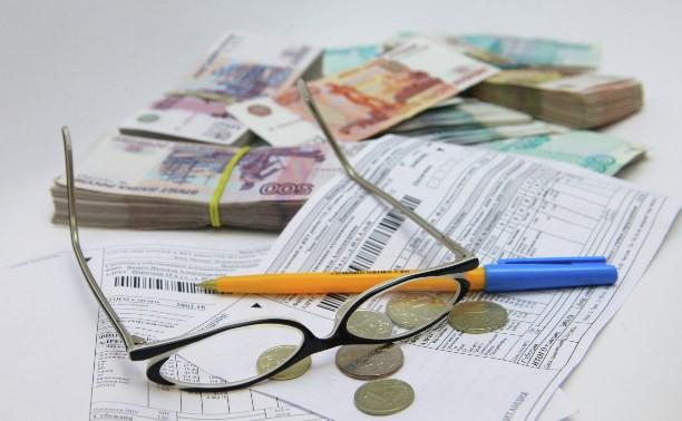 Долги россиян за услуги ЖКХ достигли 1 трлн рублей