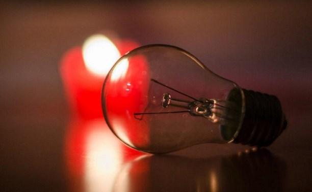 Где в Туле отключат свет 31 января