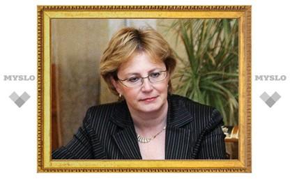 Вероника Скворцова, министр здравоохранения РФ, похвалила Тульскую область