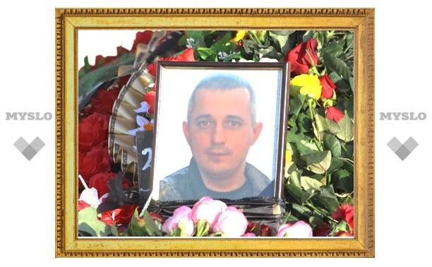 """В Туле похоронили жертву теракта в """"Домодедово"""""""