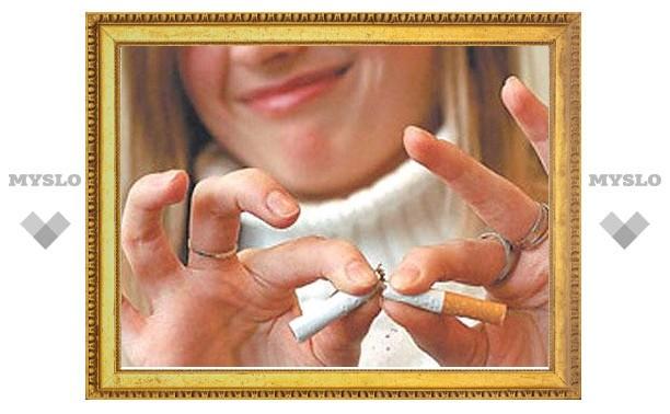 Центр здоровья проведет акцию во Всемирный день без табака