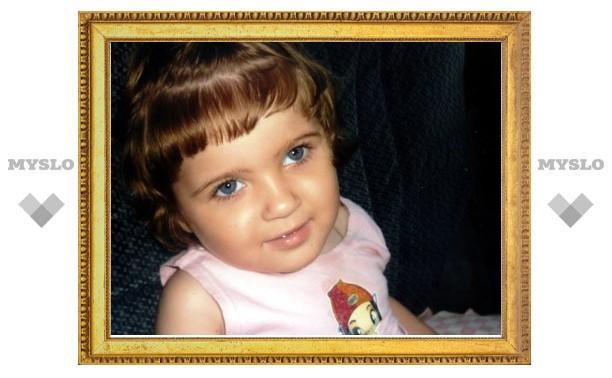 Туляки, помогите 3-летней Алине!