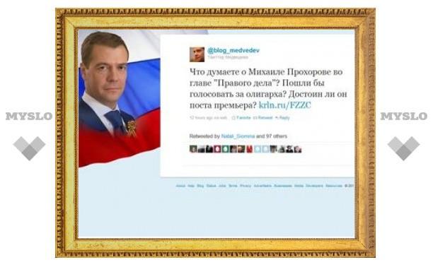 Создатель поддельного блога Медведева обманул российские информагентства