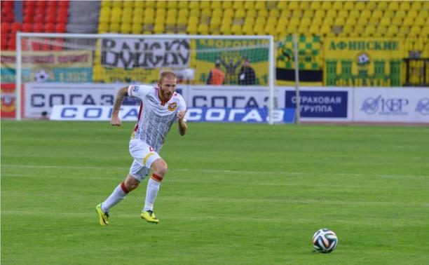 Тульский «Арсенал» поедет в Астрахань 24 сентября