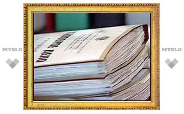 Под Тулой на главу городской администрации завели 10 уголовных дел