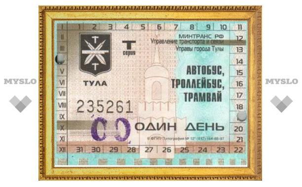 Тулячка купила проездной за 8000 рублей