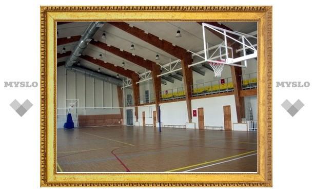 В Туле появятся новые спортивные комплексы